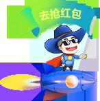 齐齐哈尔网站建设